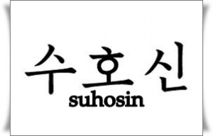 suhosin_logo_disable_php_system_exec_functions